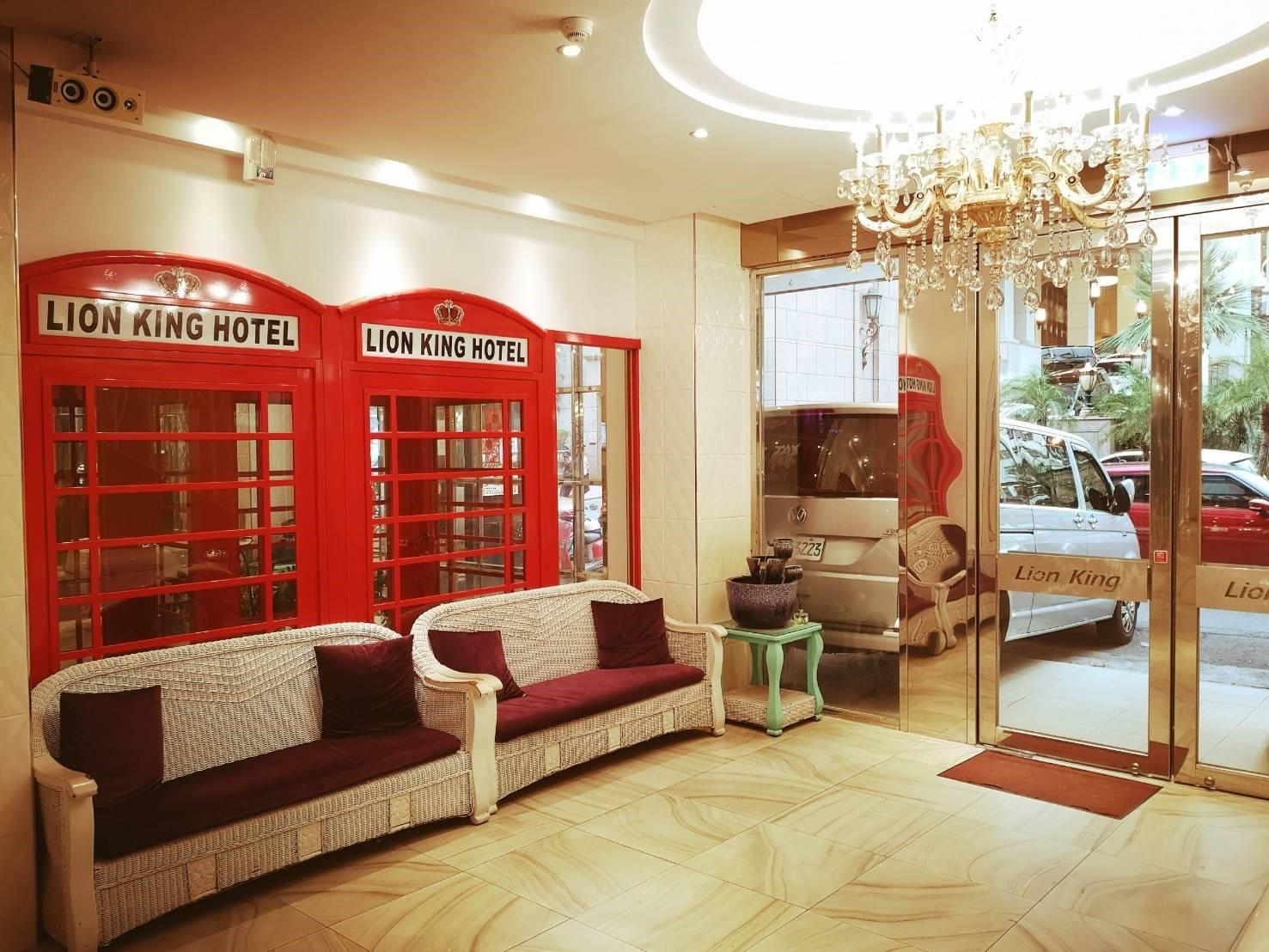 獅子王商務旅館top2